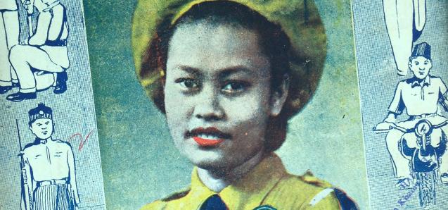 Cover, Juita (1950)